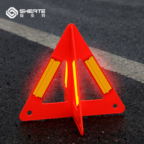 GM is suitable for GAC New Energy Aean S automotive tripod warning sign tripod reflective vertical combination.
