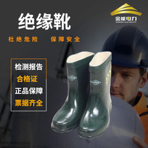 Double insulated boots 25kv high voltage insulated shoes rubber material electric power electrician work with labor insurance insulated rain shoes