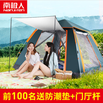 Tents outdoor 3-4 people anti-rain thickening camping camping field automatic 2 double single rain ultra-light