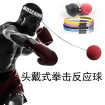 Head-mounted boxing speed ball decompression elastic ball reaction Ball Magic Ball fight boxing ball training boxing vent ball