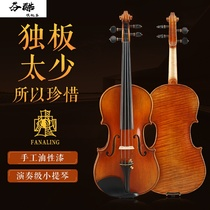 Master pure hand-crafted violin children play professional adult beginner college students high-grade single board 4 4 new.