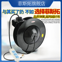 Fiestone electric drum automatic telescopic pipe reel GB copper cable reel winding device repair 30 meters