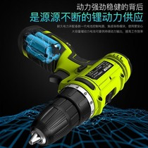 12 lithium hand drill 25 double speed hand drill electric drill hand drill charging drill electric hardware tools