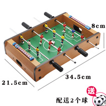 Childrens table football table table table table football toy boy child birthday gift double puzzle Queen