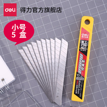Effective 2012 small art Blade SK5 cutting paper small blade replacement blade multi-tip 5 boxed 50
