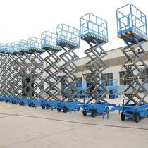 Lift table from the best shopping agent yoycart com