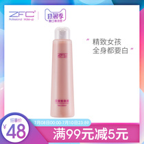 ZFC charm Crystal Liquid Foundation full body concealer foundation cream foundation body powder makeup