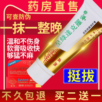 Genuine daclocerine ointment male green long-lasting non-emitting delay spray sprays topical gel ointment milk
