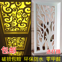 Screen partition living room Xuanguan flower grid hollow carved plate ceiling Chinese real density pvc wood plastic decoration.