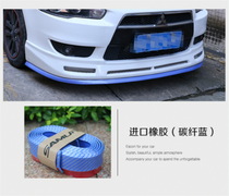 Mitsubishi Southeast Ling Shuai Ling Yue V3 Lancer tail unlimited sports car modified accessories sedan car GM