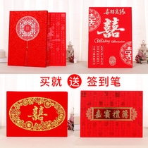 Wedding gifts wedding attendance record book guest book signature booklet