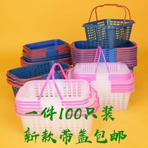 Thickened fruit basket strawberry picking basket small plastic storage round gift fruit shop basket spicy hot