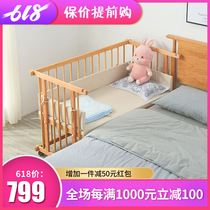Newborn baby bed solid wood full solid wood multi-function good child bb bed IKEA stitching without paint baby bed side bed