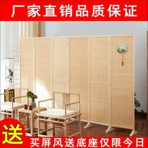 New Chinese bamboo solid wood screen living room room entrance mobile folding screen simple modern folding partition wall barrier