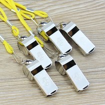 Survival whistle Football teachers Training dog trainer Stainless steel whistle childrens kindergarten physical Education teaching special