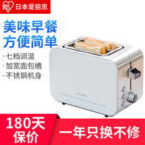 Japon IRIS Alice toaster double face home office breakfast machine toaster toast machine