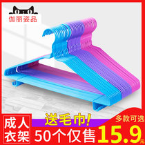 Hanger dormitory household hanger drying rack hook drying rack storage artifact student clothes support clothes rack floor