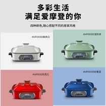 Mount fly multi-function Pot Cooking Pot electric barbecue Pot electric hot pot barbecue stove home network red electric baking pot one magic fly