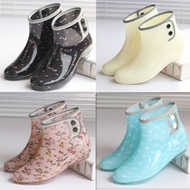 Summer Rain Boots ladies low to help short tube waterproof shoes thick bottom increased non-slip rubber shoes rain boots kitchen work water shoes