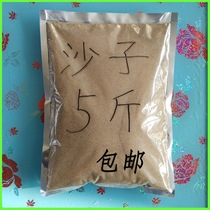 Yellow sand cement sand sand Black Cement white cement mortar with sand natural river sand sand 5 kg