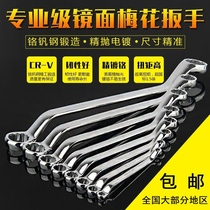 17-19 plum wrench plate gloves fitted double head 13-15 No. 16-18-22-24-27 eye glasses wrench