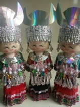 Guizhou tourism specialty ethnic minority handicrafts fat large Miao ethnic dolls home decorations