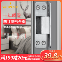 Senli 304 stainless steel concealed hinge hidden door hinge hidden folding 4 inch folding concealed cross hinge