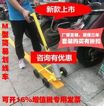 District linear parking basketball court painting line marking car painting car parking line artifact portable simple small