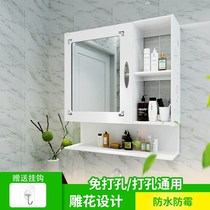 Bathroom cabinet small apartment free punch racks bathroom mirror cabinet wash desk wall cabinet bathroom storage rack wall