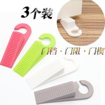 Door wedge door stopper silicone anti-collision shutter door windproof door door gear mask door resistance door top Door Safety door resistance