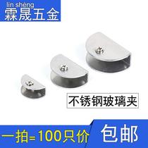 Glass clip fixing bracket stainless steel Laminate clip Clip accessories Carmen hardware free hole cabinet clasp