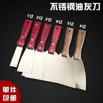 Stainless steel thickened oil ash knife shovel cleaning putty knife Batch knife scrub knife scraper 1 inch-6 inch