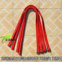 Fuyuan horse factory direct stirrup with stirrup stirrup with pedal leather