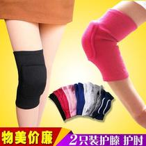 Sports mens flat support elbow pad arm joint yoga sponge thick protective sheath wrist elbow female.