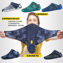New Japanese design wrap shoes outdoor casual men and women lightweight walking fitness shoes breathable quick-drying sports running shoes