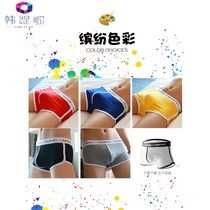 3 mens boxer briefs pure cotton Alo pants summer trend personality show Tide brand summer breathable four corners pants