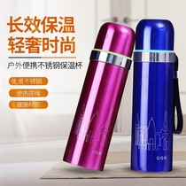 350-750ml large capacity male and female insulation Cup double stainless steel student portable rope outdoor water cup
