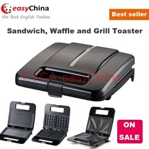 breakfast sandwich panini maker toaster