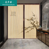 Manshano bamboo curtain sliding door folding sliding door new Chinese flower and bird bamboo curtain home living room partition hotel package room
