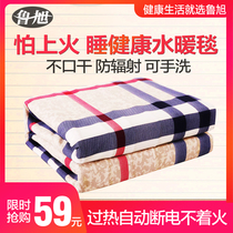 Plumbing electric blanket double double thermostat single water cycle electric mattress student timing safety smart home