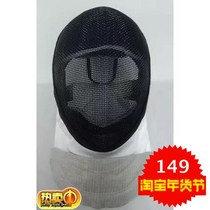 Mask face removal fencing helmet can be cleaned 350N CE certification can participate in the competition mask