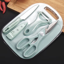 Worth buying stainless steel fruit knife cutting board peeler suit kitchen scissors home cut fruit small knife melon planer