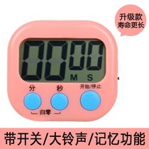 Car electronic clock car with LED electronic clock car digital display schedule digital clock table stopwatch