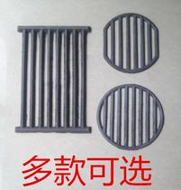 Household round cast iron furnace grate furnace bridge grate furnace bottom hotel rectangular grate boiler grate accessories furnace teeth