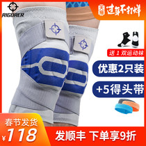 Basketball belt knee protection meniscus collision protection for men and women anti-injury outdoor sports fitness equipment