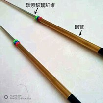 Carbon whip Rod drive glass fiber whip Rod strong horse whip Rod new upgrade version of the whip Rod carriage
