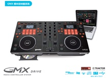 Licensed United States DJ controller digital disc player VDJ TK CD player U Disk multi-function