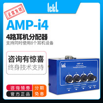 ICKB AMP-i4 headphone amplifier headphone amplifier headphone amplifier