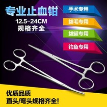 New home stainless steel hemostat needle holder large trumpet elbow finger blood clamp