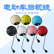 Battery car bicycle rearview mirror reflective mirror electric car motorcycle mirror universal pedal turtle Wang Yadi